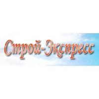 «Строй-Экспресс» город Тверь